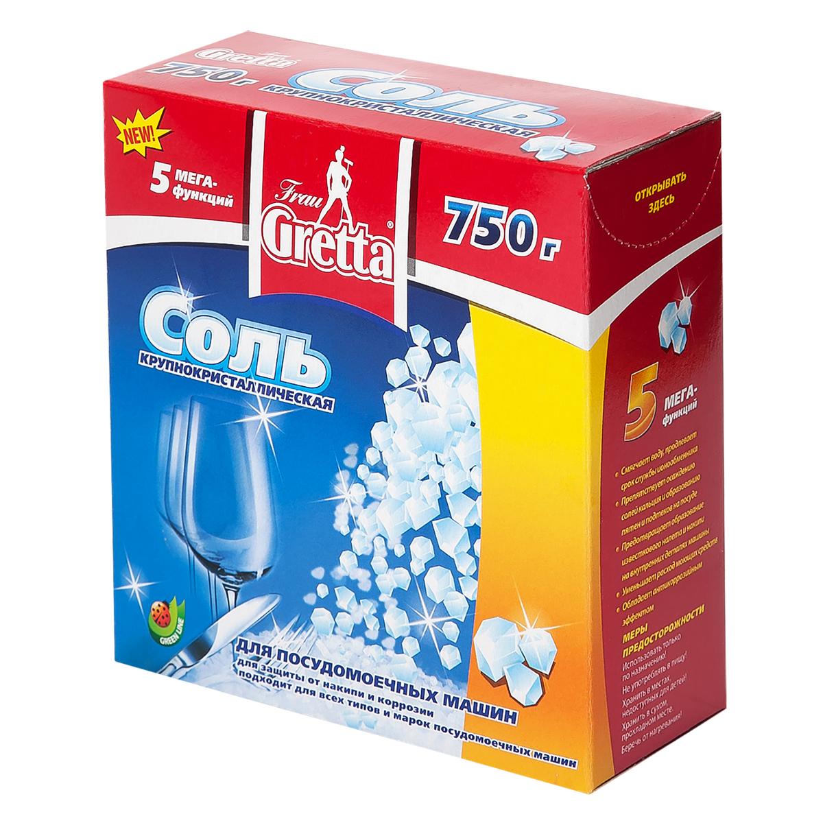 Соль для посудомоечной машины Frau Gretta 5 в 1, 0,75 кг таблетки для посудомоечной машины frau gretta 10 в 1 60 шт