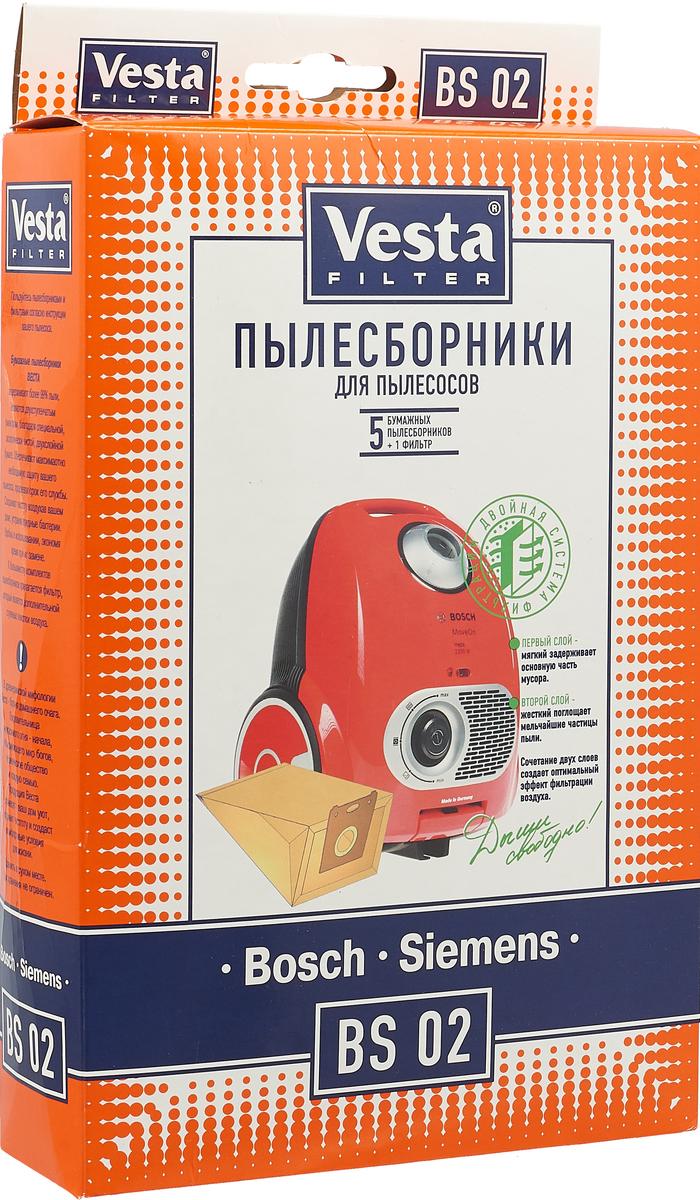 Vesta filter BS 02 комплект пылесборников, 5 шт + фильтр