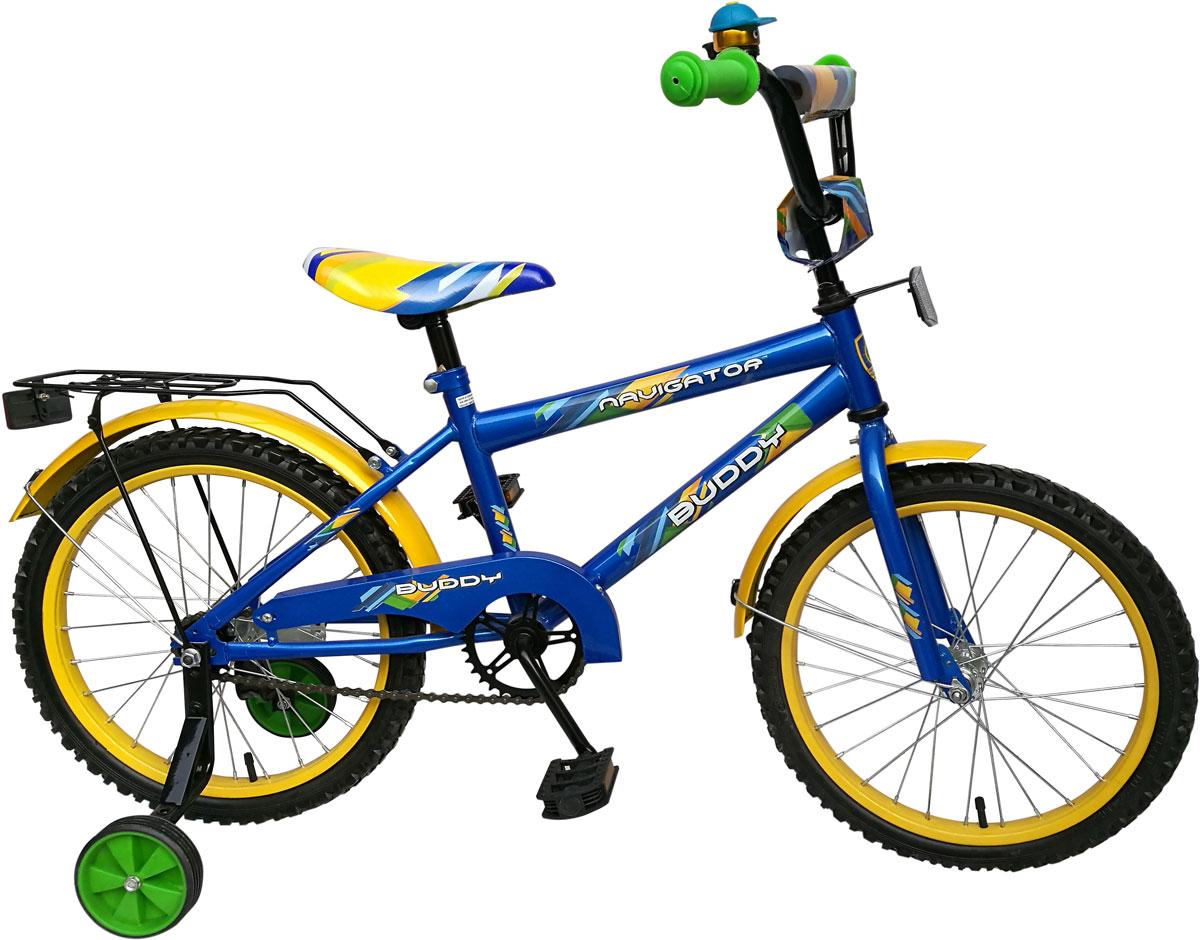 Велосипед детский Navigator Buddy, цвет: синий. ВН18083