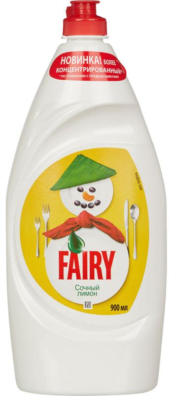 Средство для мытья посуды Fairy Сочный лимон, 650 млFR-81563002Средство для мытья посуды Fairy Сочный лимон с легкостью удалит даже самые сложные загрязнения без особых усилий. Новая, более концентрированная формула с пена-эффектом глубоко проникает в жир и расщепляет его изнутри, позволяя отмыть в 2 раза больше посуды. Активные компоненты настолько эффективны, что запросто растворят жир даже в холодной воде.Fairy - безопасный продукт, разработанный в европейском научно-исследовательском центре (Brussels Innovation Centre) и полностью соответствующий ГОСТу РФ. Основные преимущества:- Отмывает в 2 раза больше посуды - Быстро справляется с засохшим жиром - Мягкий для рук - Полностью смывается водойТовар сертифицирован.Уважаемые клиенты! Обращаем ваше внимание на то, что упаковка может иметь несколько видов дизайна. Поставка осуществляется в зависимости от наличия на складе.Как выбрать качественную бытовую химию, безопасную для природы и людей. Статья OZON Гид