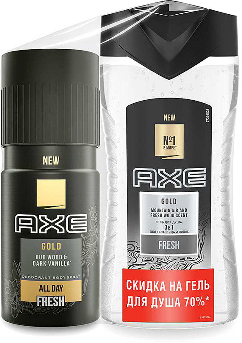 Axe Gold Дезодорант-аэрозоль, 150 мл + Гель для душа, 250 мл
