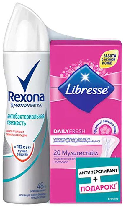 Rexona Антиперспирант-аэрозоль Антибактериальная свежесть, 150 мл + Libresse Набор прокладок ежедневные