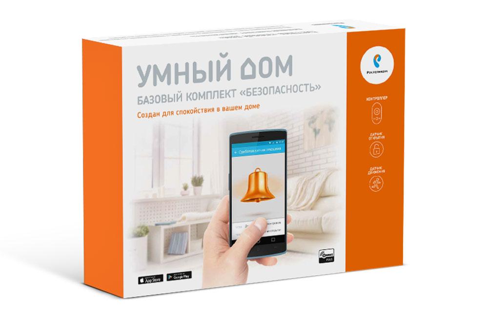 Ростелеком 043.7200.2496 система мониторинга объекта Твой умный дом Базовый комплект Безопасность
