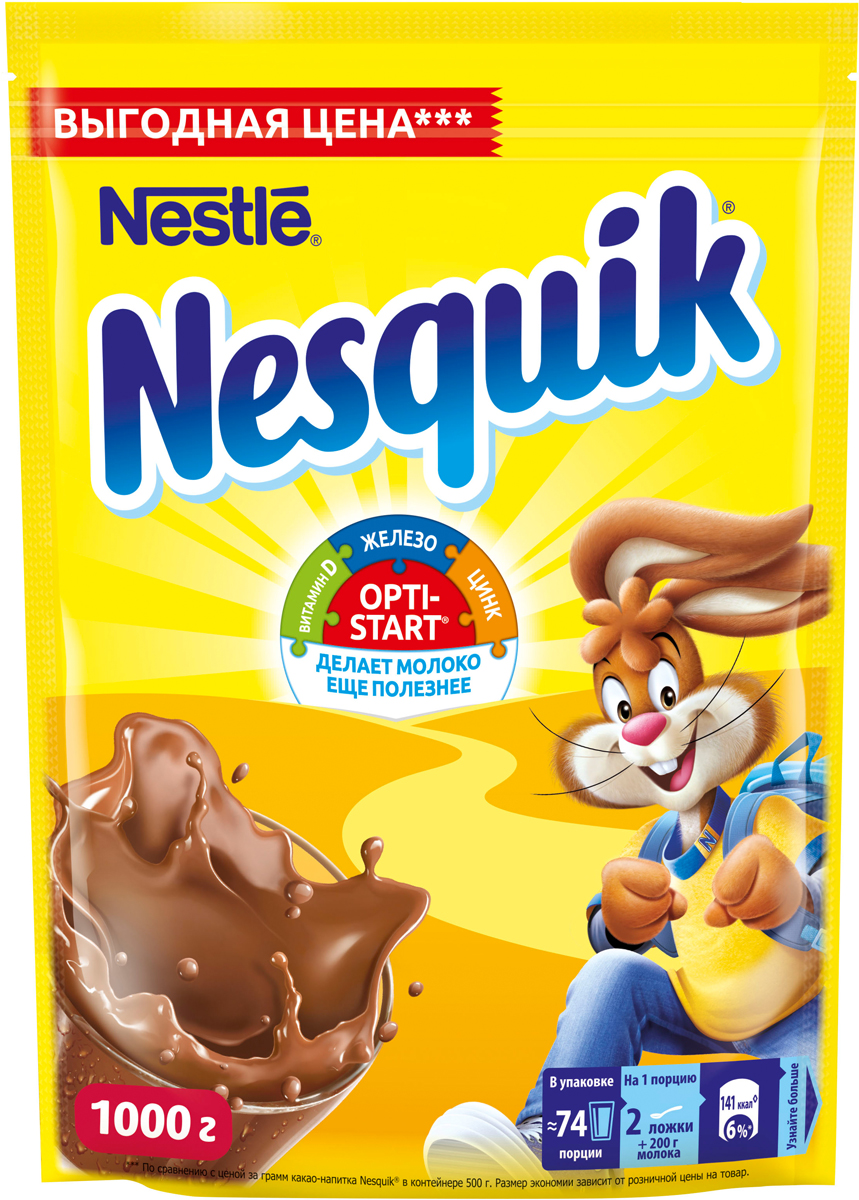 Nesquik Opti-Start какао-напиток растворимый, 1 кг (пакет)