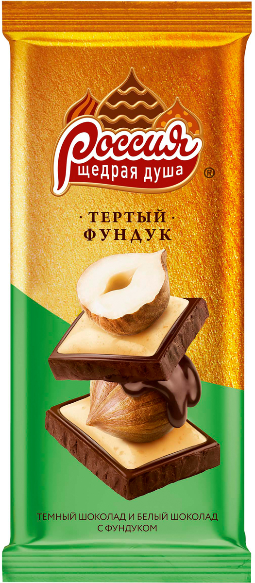 Россия-Щедрая душа! темный и белый шоколад с фундуком, 85 г молочный шоколад россия щедрая душа золотая марка дуэт с арахисом 85 г