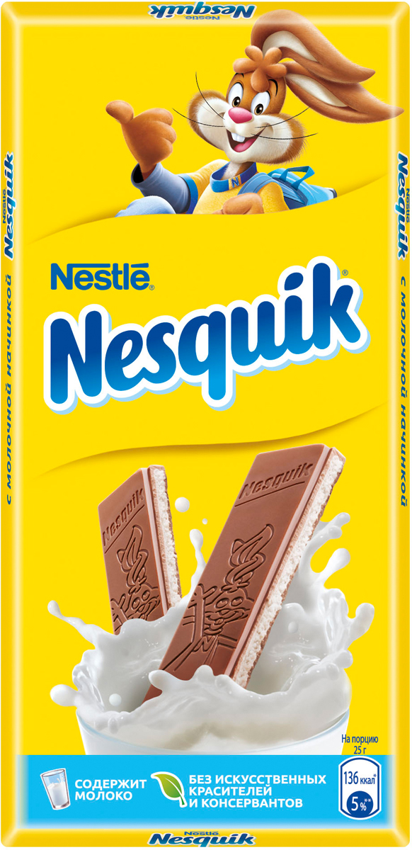 Nesquik молочный шоколад с молочной начинкой, 100 г nesquik готовый завтрак nesquik duo шоколадные шарики 250г