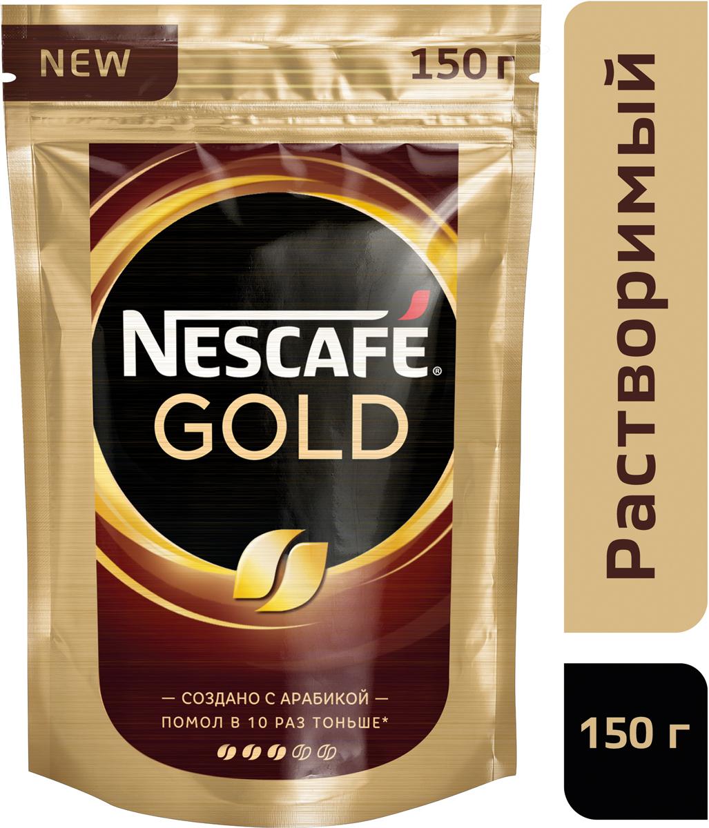 Nescafe Gold Кофе растворимый сублимированный с добавлением натурального жареного молотого кофе, 150 г nescafe кофе nescafe gold растворимый 150г