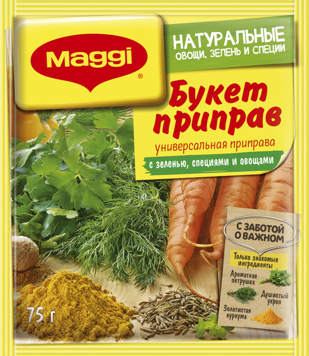 Maggi Букет приправ, 75 г maggi на второе для мясных ежиков с рисом и морковью 37 г