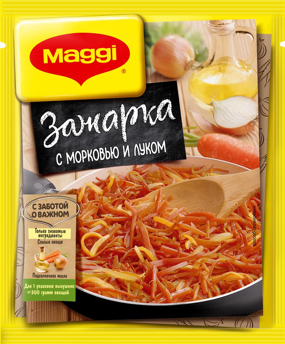 Maggi Зажарка, 60 г maggi на второе для мясных ежиков с рисом и морковью 37 г