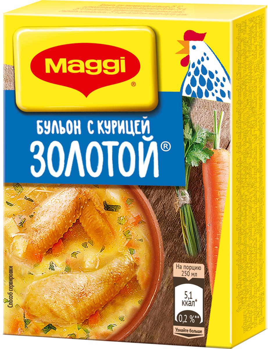 Maggi Золотой бульон с курицей, 8 кубиков по 10 г maggi для сочной курочки карри 26 г