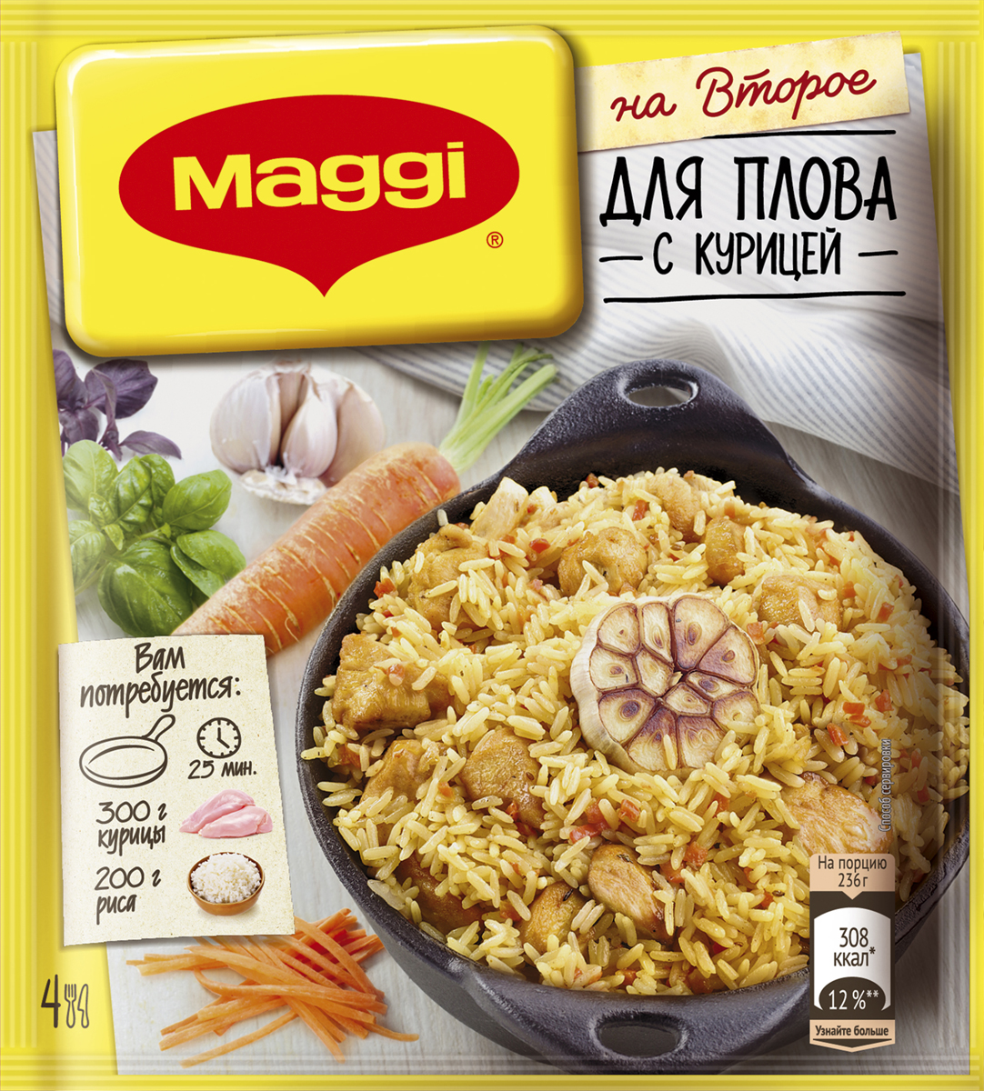 maggi branding About maggi brand maggi is a product that belongs to nestle india, which is one of the leading fast food companies in the country the various maggi products are stocks, instant noodles.