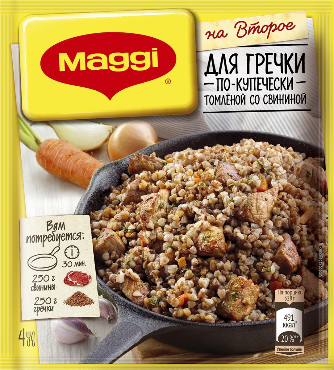 Maggi На второе для гречки по-купечески томленой со свининой, 41 г
