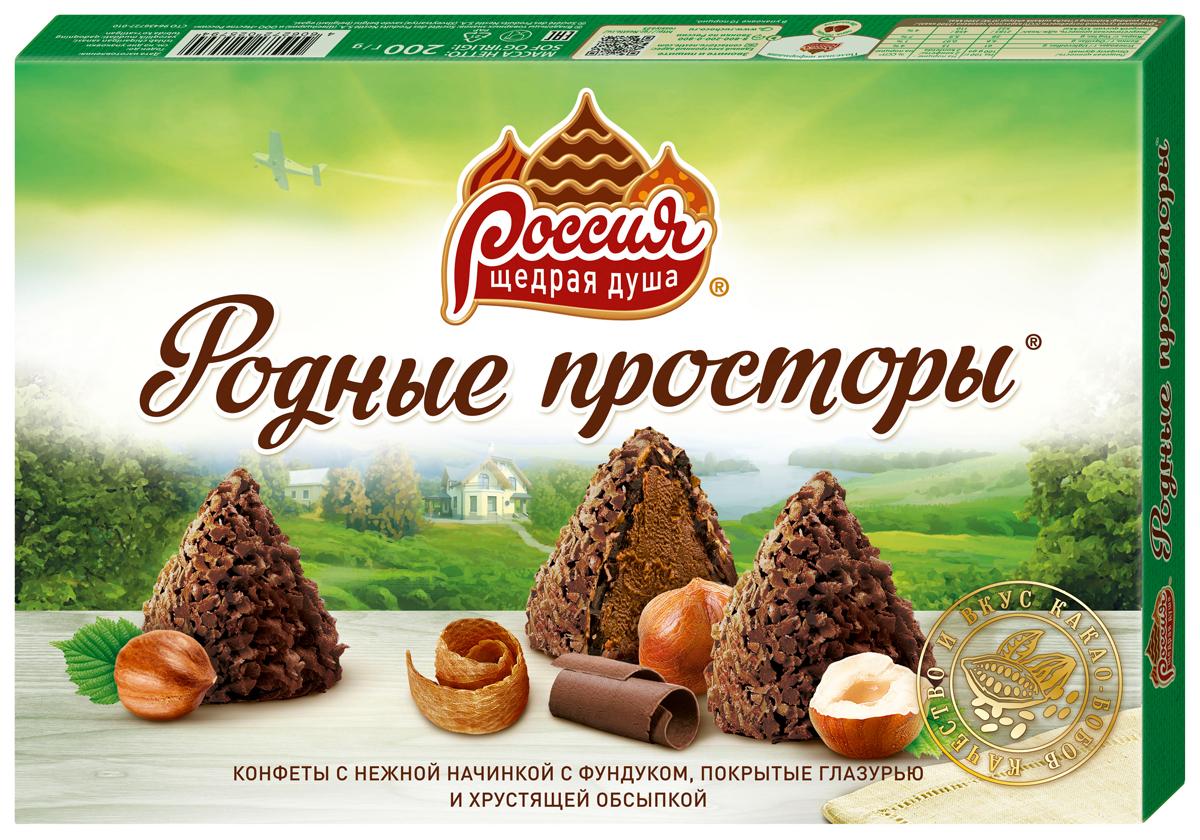 Россия-Щедрая душа! Родные просторы конфеты с фундуком, 200 г россия щедрая душа родные просторы конфеты с фундуком 200 г