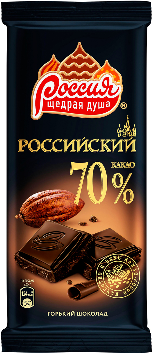 Россия-Щедрая душа! Российский горький шоколад, 90 г молочный шоколад россия щедрая душа золотая марка дуэт с арахисом 85 г