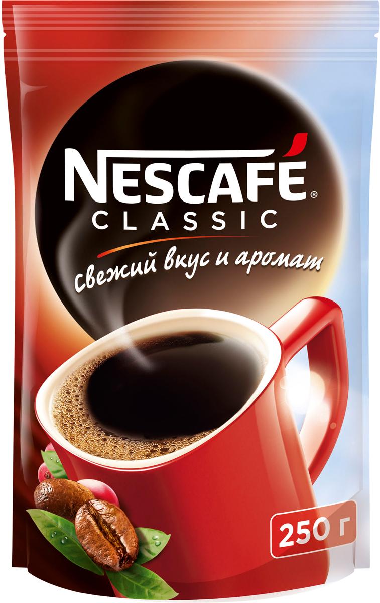 Nescafe Classic кофе растворимый гранулированный, 250 г (пакет) nescafe classic crema кофе растворимый 140 г