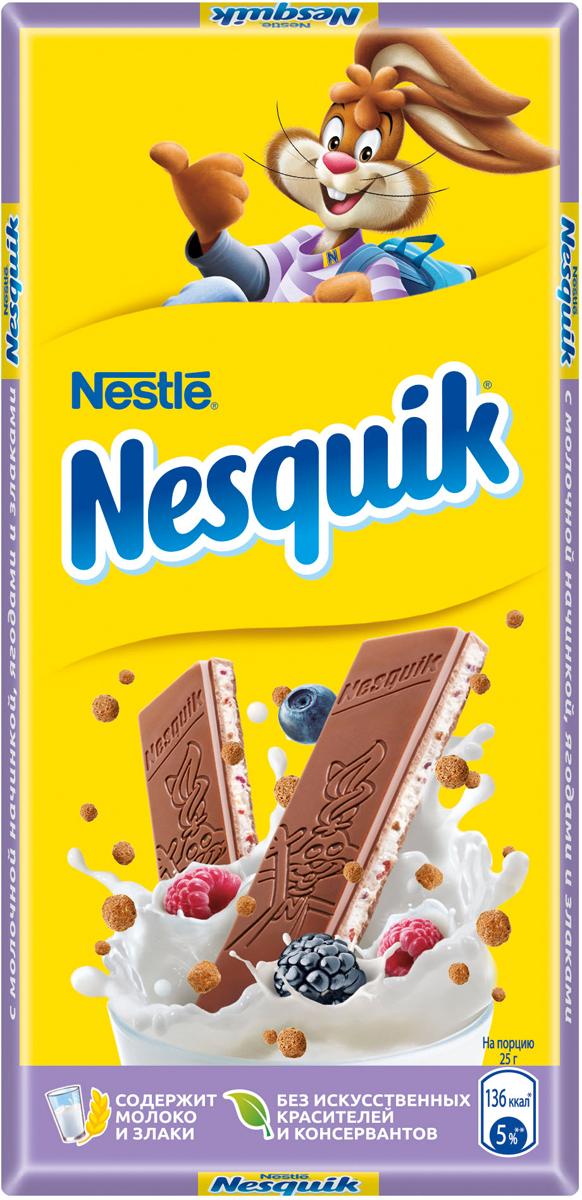 Nesquik молочный шоколад с молочной начинкой ягодами и злаками, 100 г nesquik готовый завтрак nesquik duo шоколадные шарики 250г