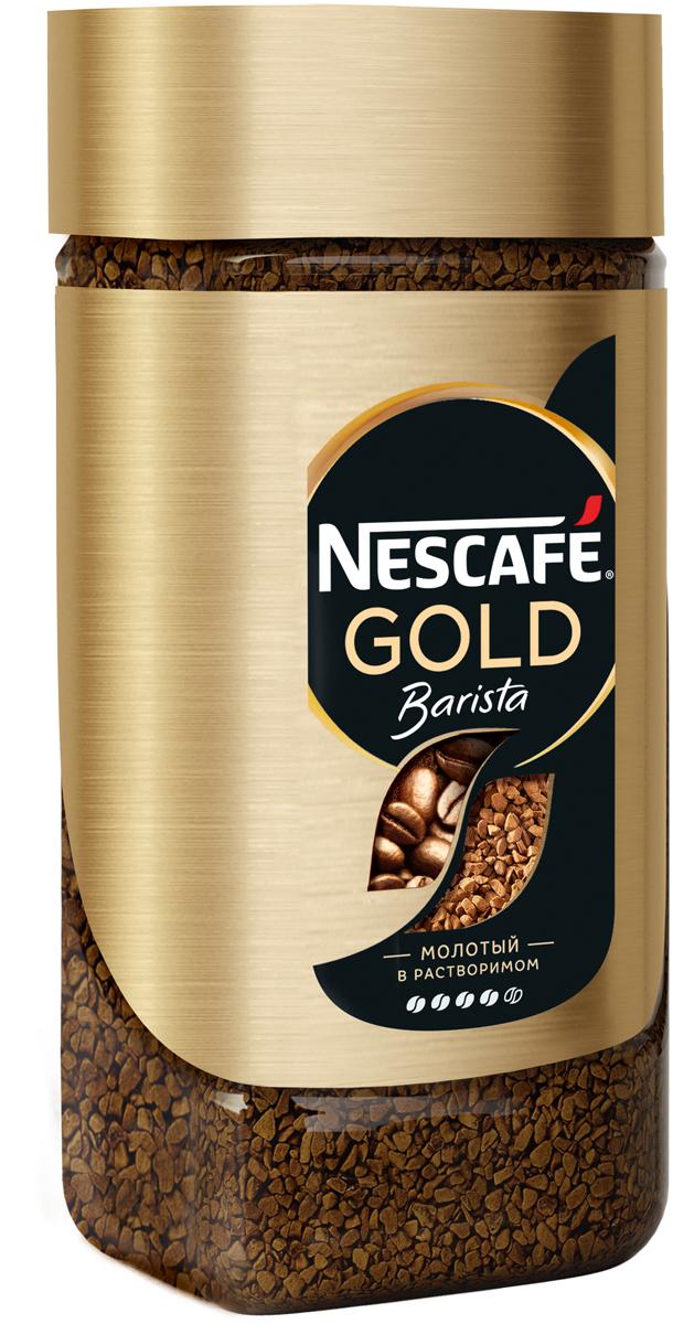Nescafe Gold Barista растворимый сублимированный, 85 г