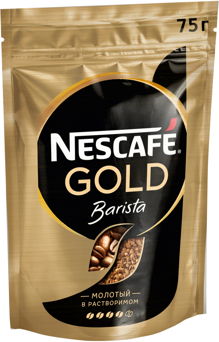 Nescafe Gold Barista Кофе растворимый сублимированный с добавлением натурального жареного молотого кофе, 75 г nescafe кофе nescafe gold растворимый 150г