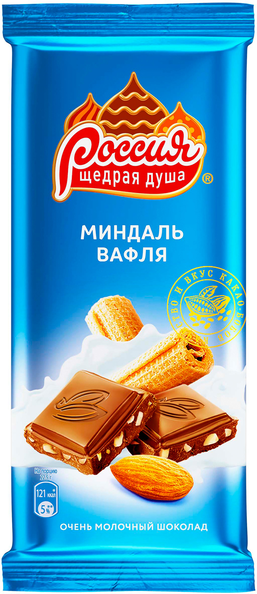 Россия-Щедрая душа! молочный шоколад с миндалем и вафлей, 90 г россия щедрая душа родные просторы конфеты с фундуком 200 г