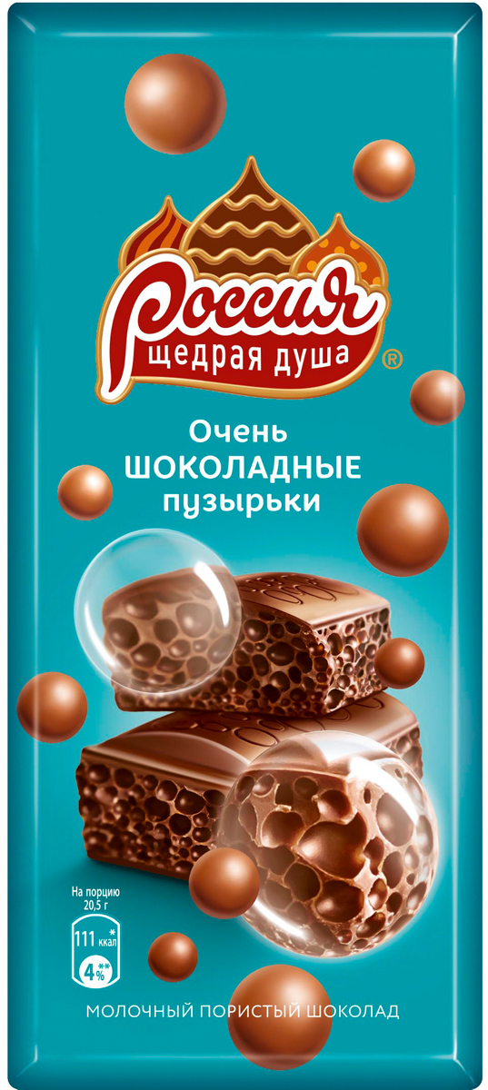 Россия-Щедрая душа! Очень шоколадные пузырьки молочный пористый шоколад, 82 г молочный шоколад россия щедрая душа золотая марка дуэт с арахисом 85 г