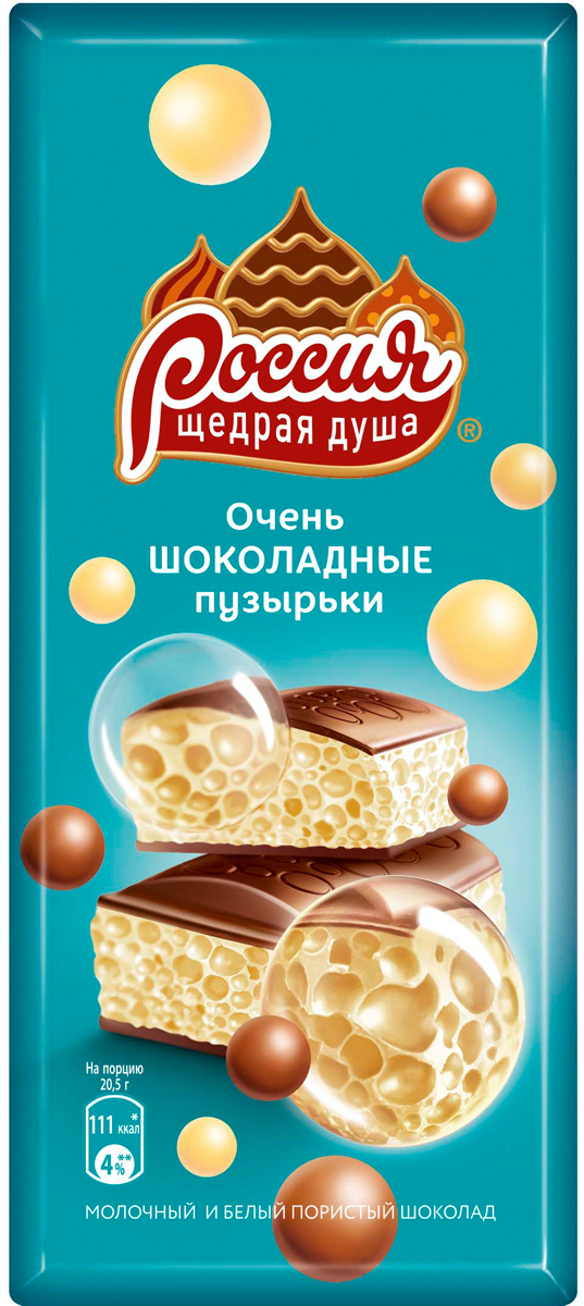 Россия-Щедрая душа! Очень шоколадные пузырьки пористый молочный и белый шоколад, 82 г молочный шоколад россия щедрая душа золотая марка дуэт с арахисом 85 г