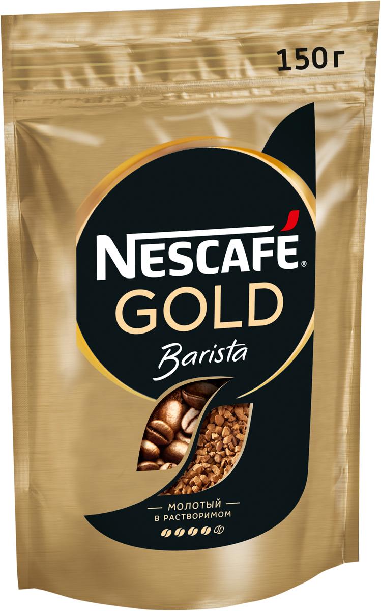 Nescafe Gold Barista сублимированный, 150 г