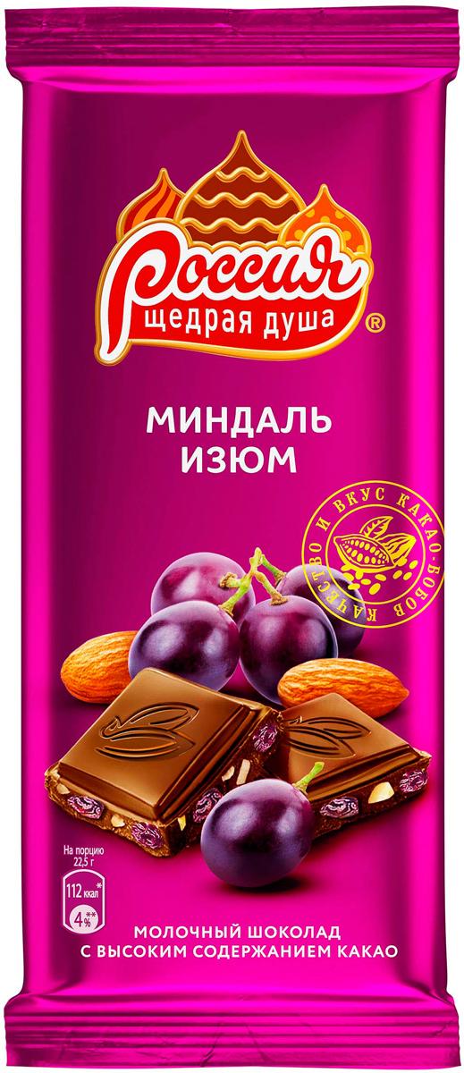 Россия-Щедрая душа! молочный шоколад с миндалем и изюмом, 90 г chokocat спасибо молочный шоколад 60 г