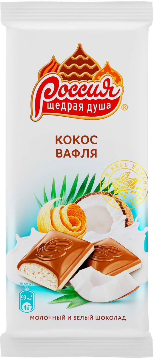 Россия Щедрая душа Молочный шоколад с кокосом и вафлей, 90 г kitkat mini темный шоколад с хрустящей вафлей 185 г