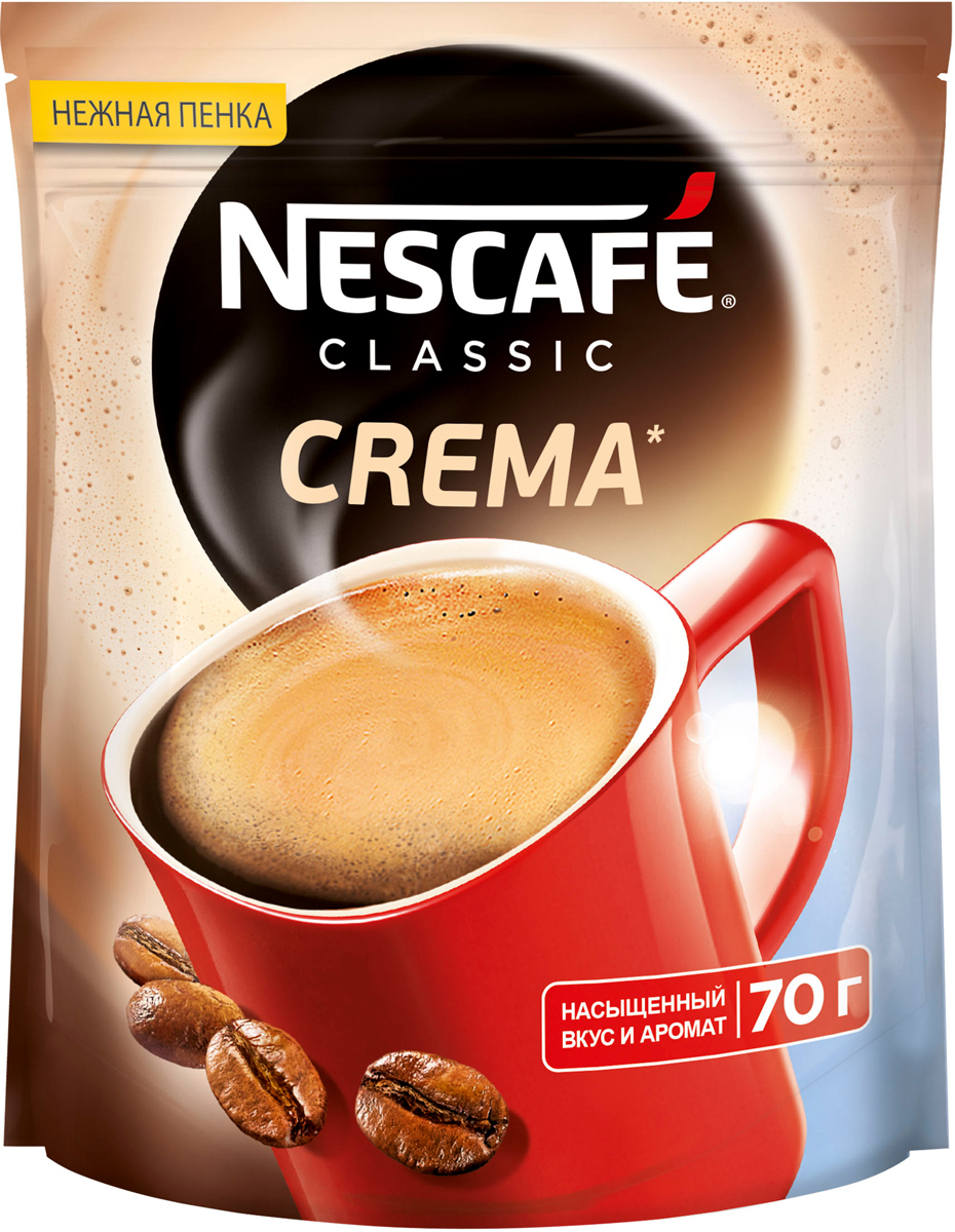 Nescafe Classic Crema кофе растворимый, 70 г (пакет) nescafe classic crema кофе растворимый 140 г