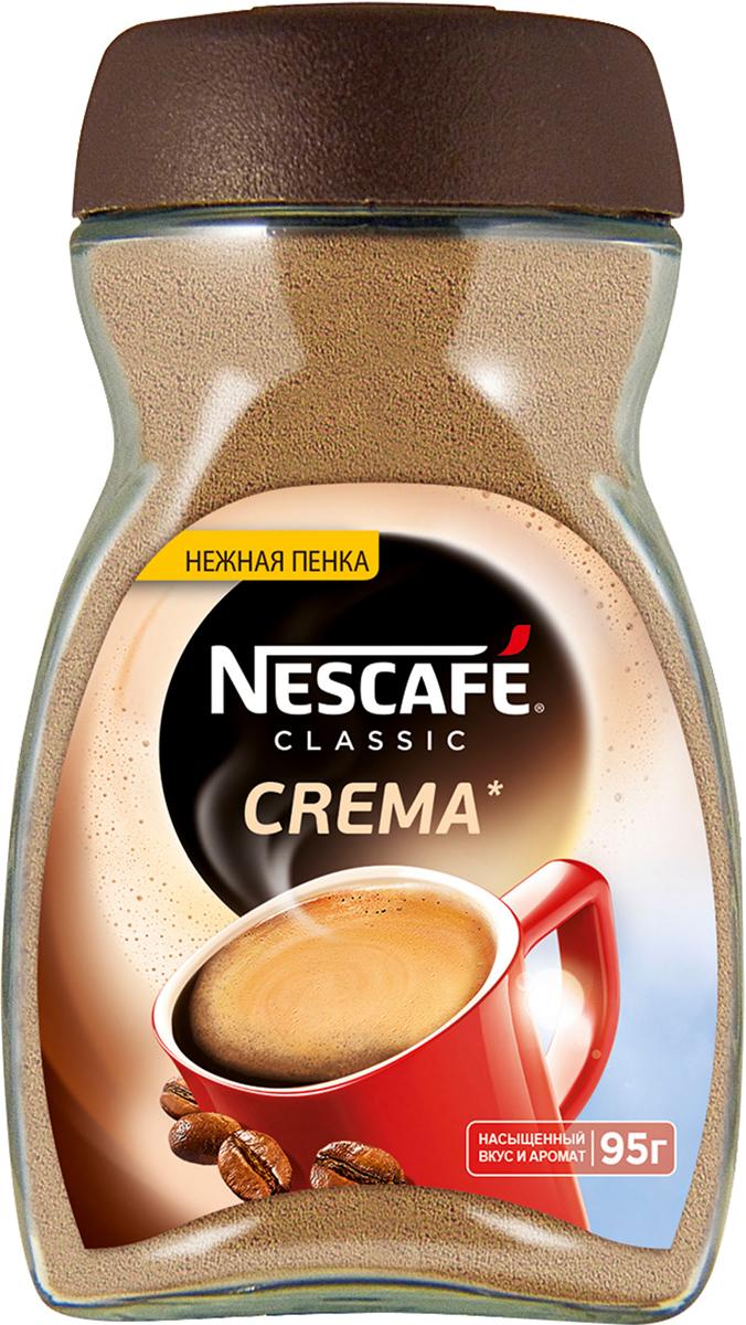 Nescafe Classic Crema кофе растворимый, 90 г (стеклянная банка) jardin kenya kilimanjaro растворимый кофе 95 г стеклянная банка