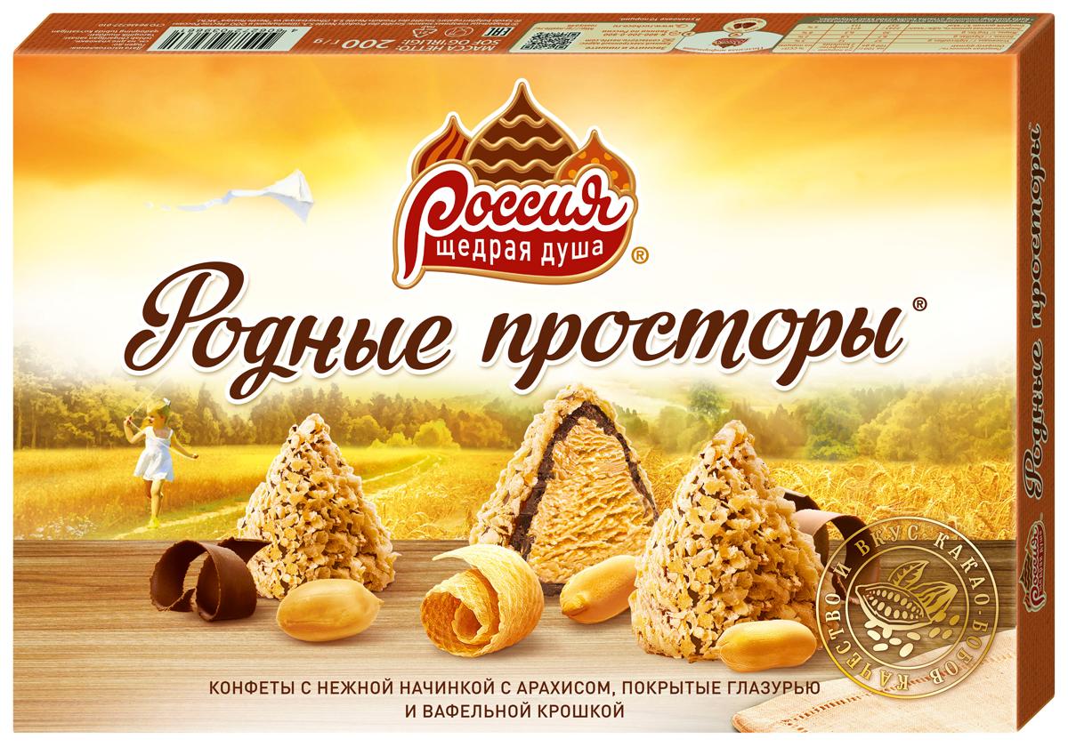Россия-Щедрая душа! Родные просторы конфеты с арахисом, 200 г молочный шоколад россия щедрая душа золотая марка дуэт с арахисом 85 г