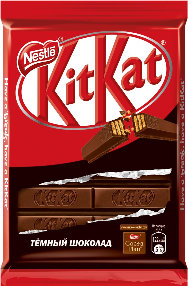 KitKat Dark темный шоколад с хрустящей вафлей, 94 г kitkat mini темный шоколад с хрустящей вафлей 185 г