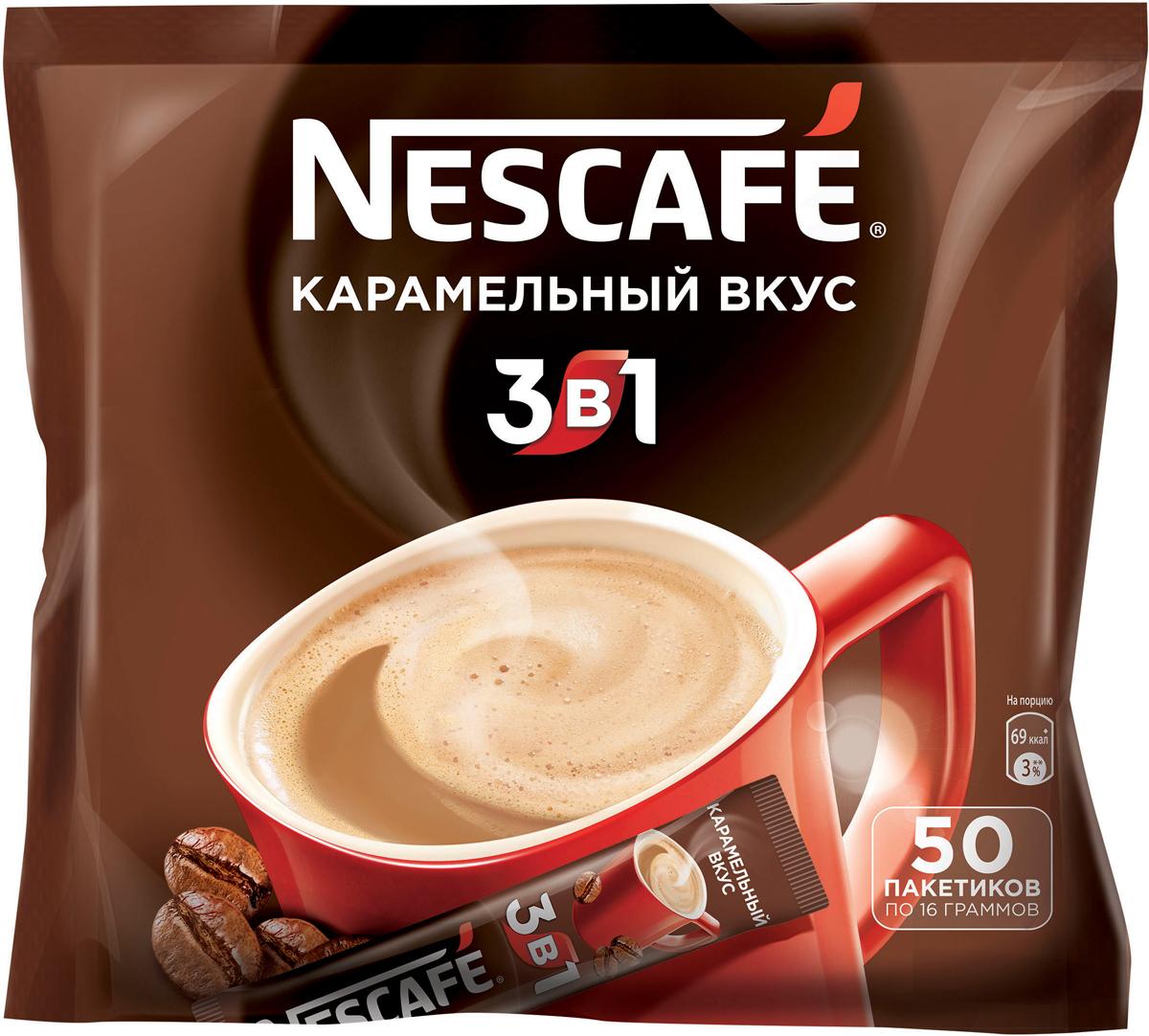 Nescafe 3 в 1 Карамельный кофе растворимый, 50 шт nescafe кофе nescafe gold растворимый 150г