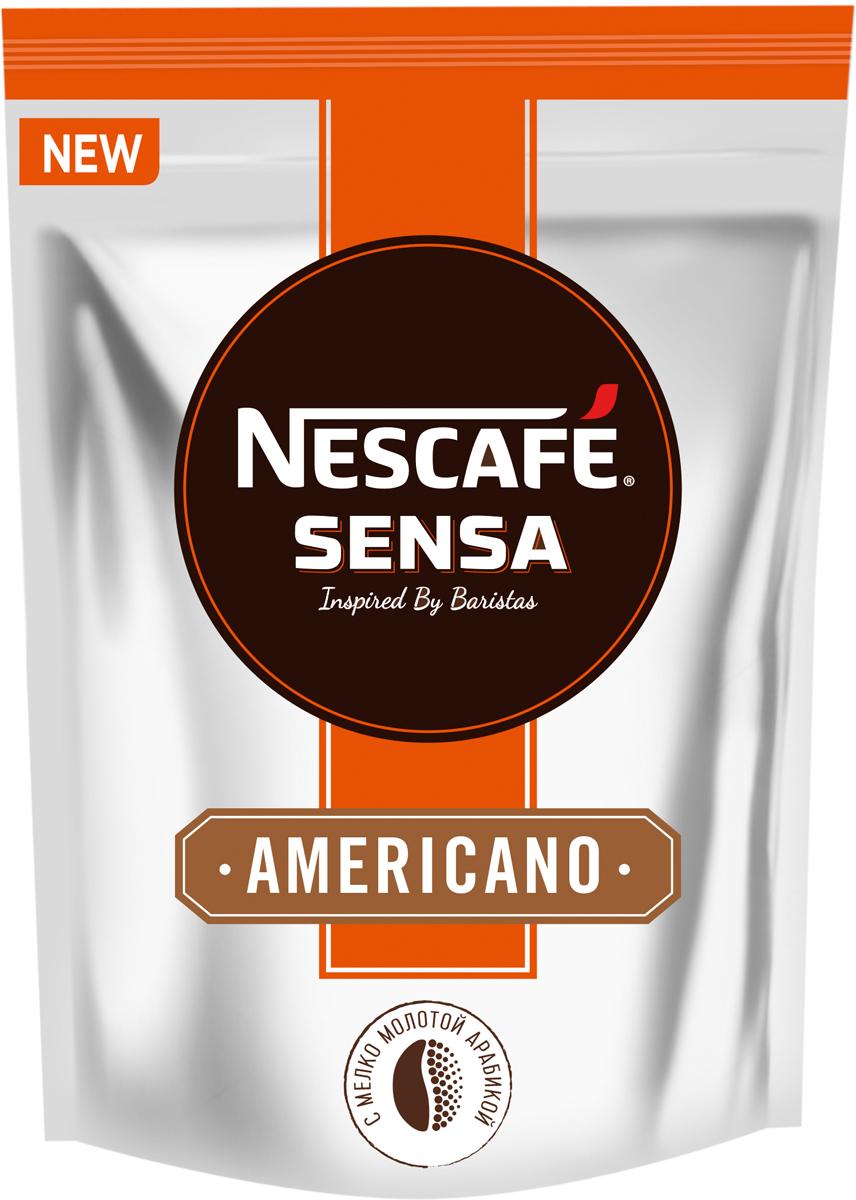 Nescafe Sensa Кофе Американо, 70 г nescafe classic crema кофе растворимый 140 г