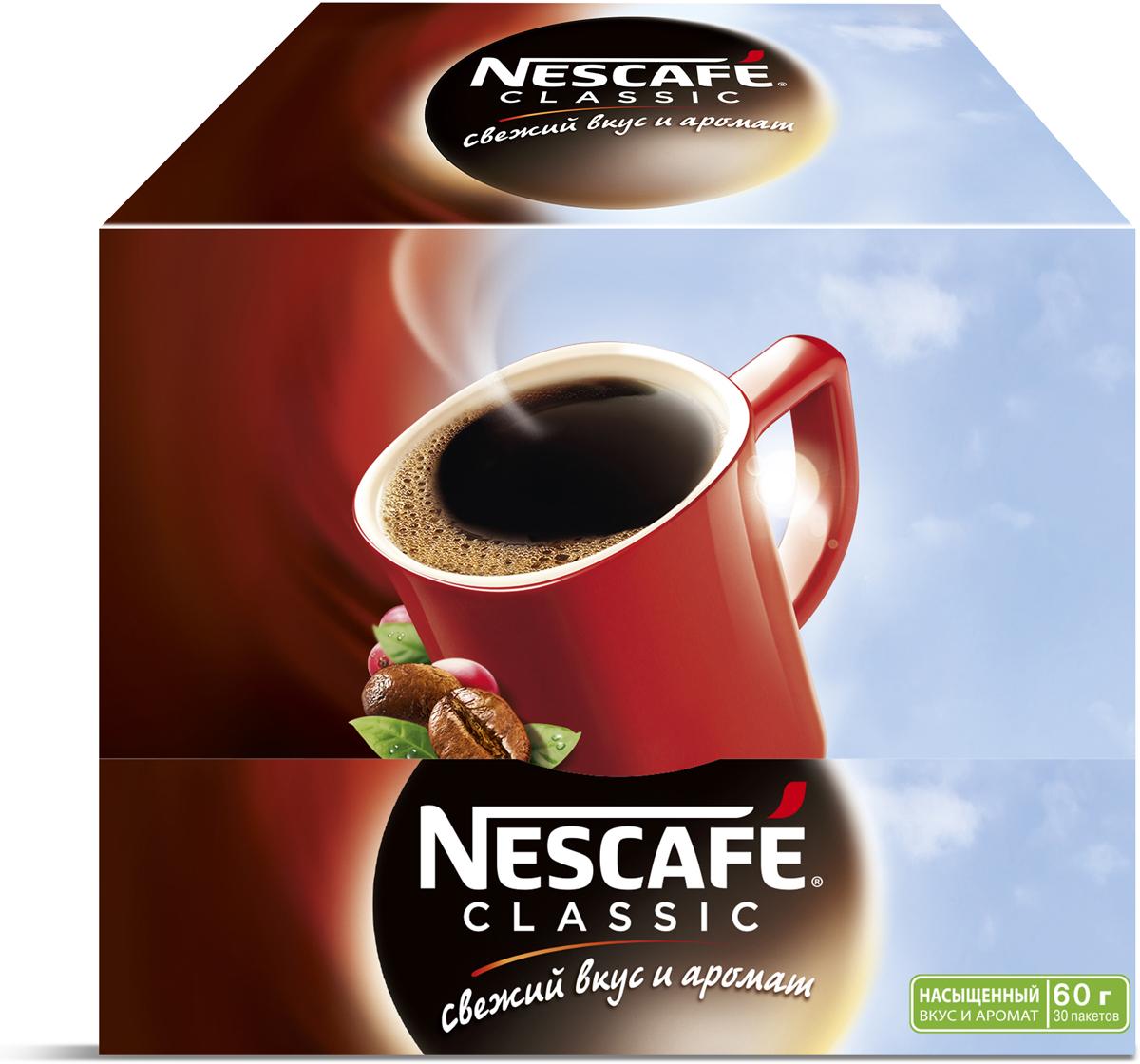 Nescafe Classic кофе растворимый гранулированный, 30 пакетиков nescafe кофе nescafe gold растворимый 150г
