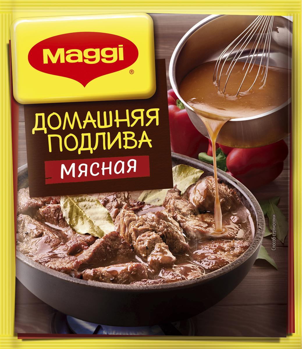 Maggi Подлива домашняя мясная, 90 г