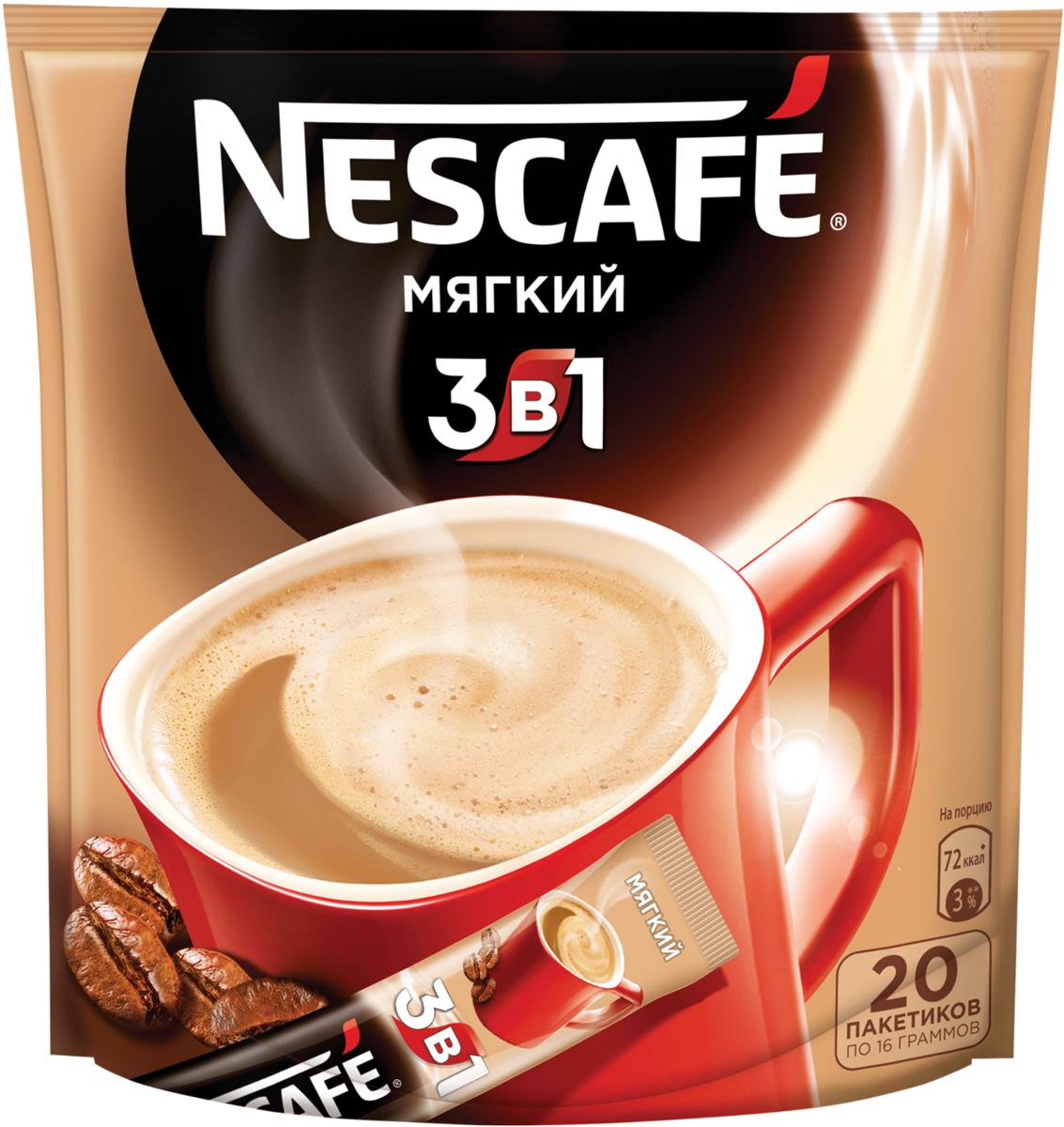 Nescafe 3 в 1 Мягкий кофе растворимый, 20 шт nescafe gold 100