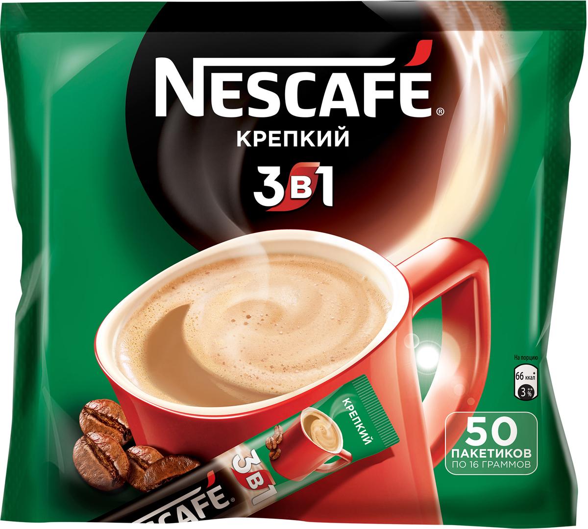 Фото Nescafe 3 в 1 Крепкий кофе растворимый, 50 шт