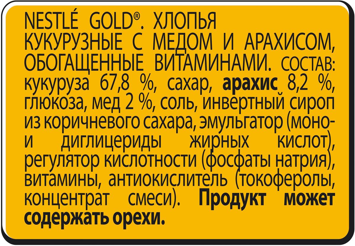 Nestle Gold Honey Nut Flakesготовый завтрак, 300 г Gold