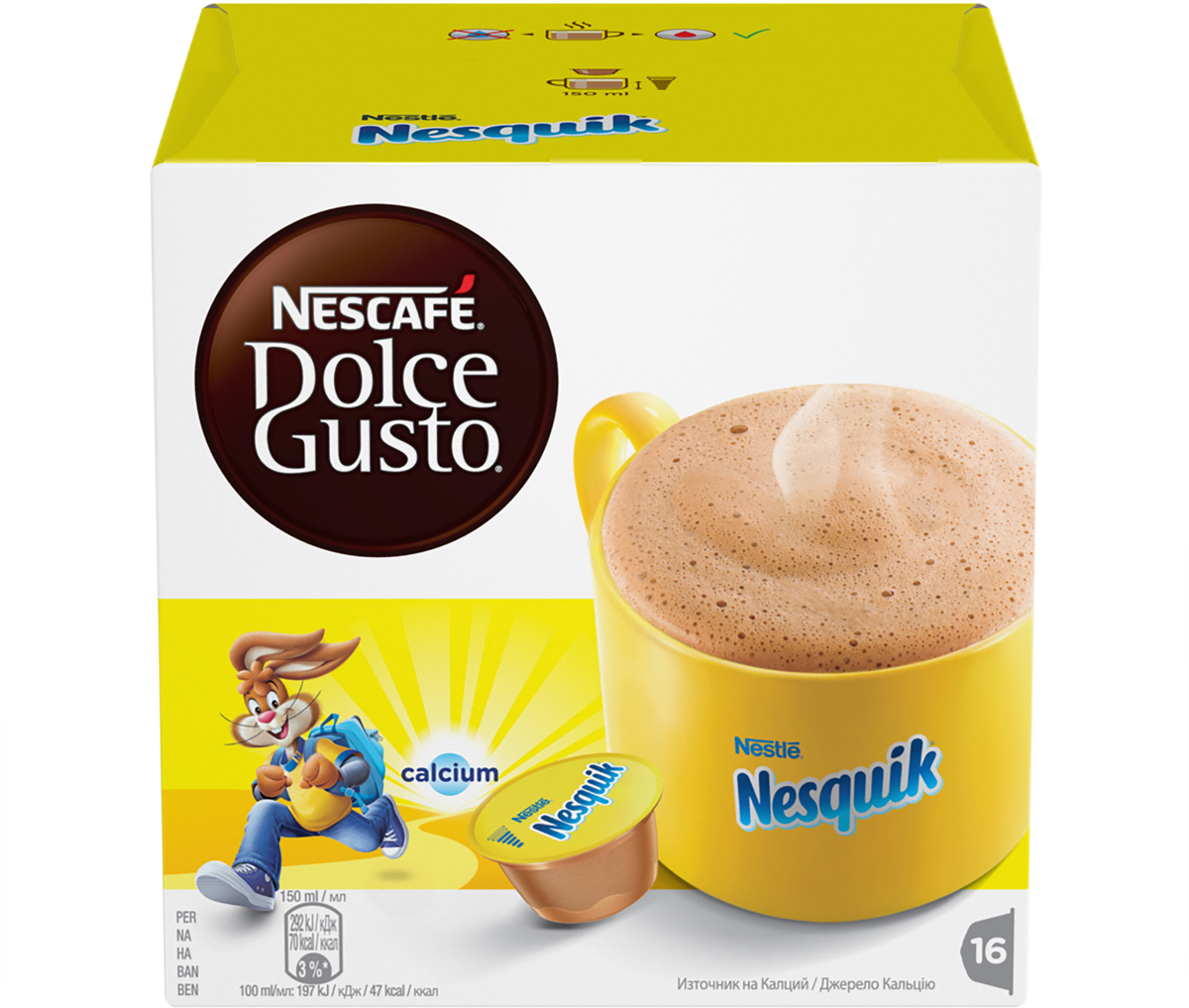 Nescafe Dolce Gusto Nesquik какао в капсулах, 16 шт