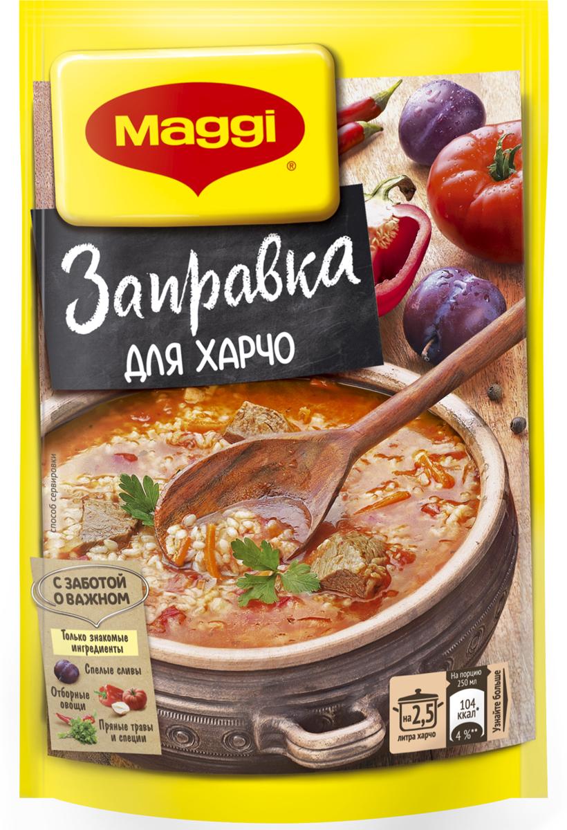 Maggi Заправка для харчо, 200 г maggi для сочной курочки карри 26 г