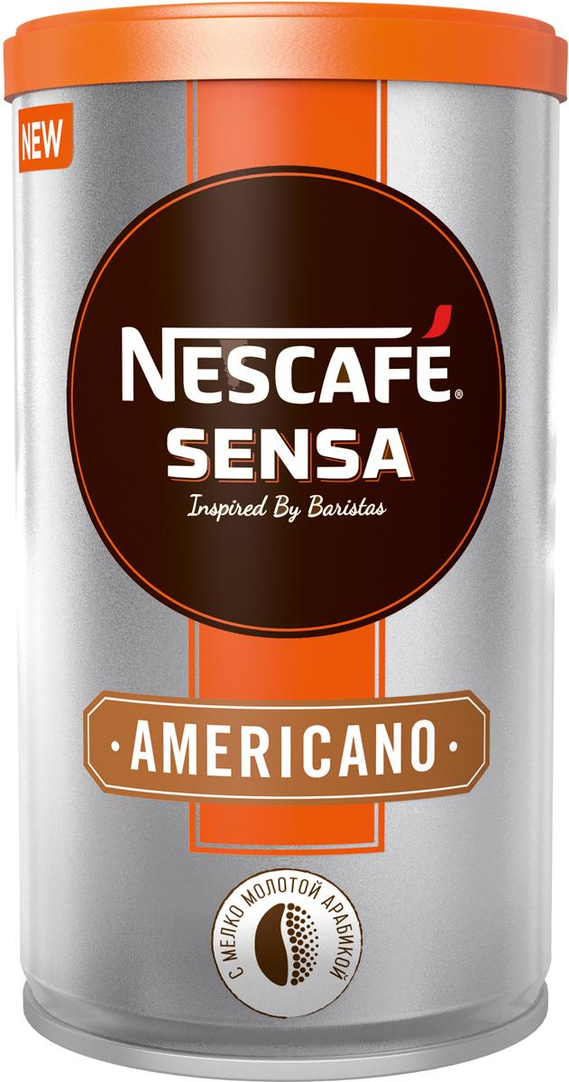Nescafe Sensa Кофе Американо 100 г nescafe classic crema кофе растворимый 140 г