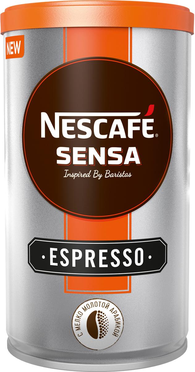 Nescafe Sensa Кофе Эспрессо, 100 г nescafe classic crema кофе растворимый 140 г