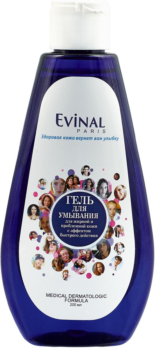 Гель для умывания Evinal с эффектом быстрого действия, для проблемной кожи, 200 мл сыворотка для волос evinal с плацентой для укрепления волос 150 мл