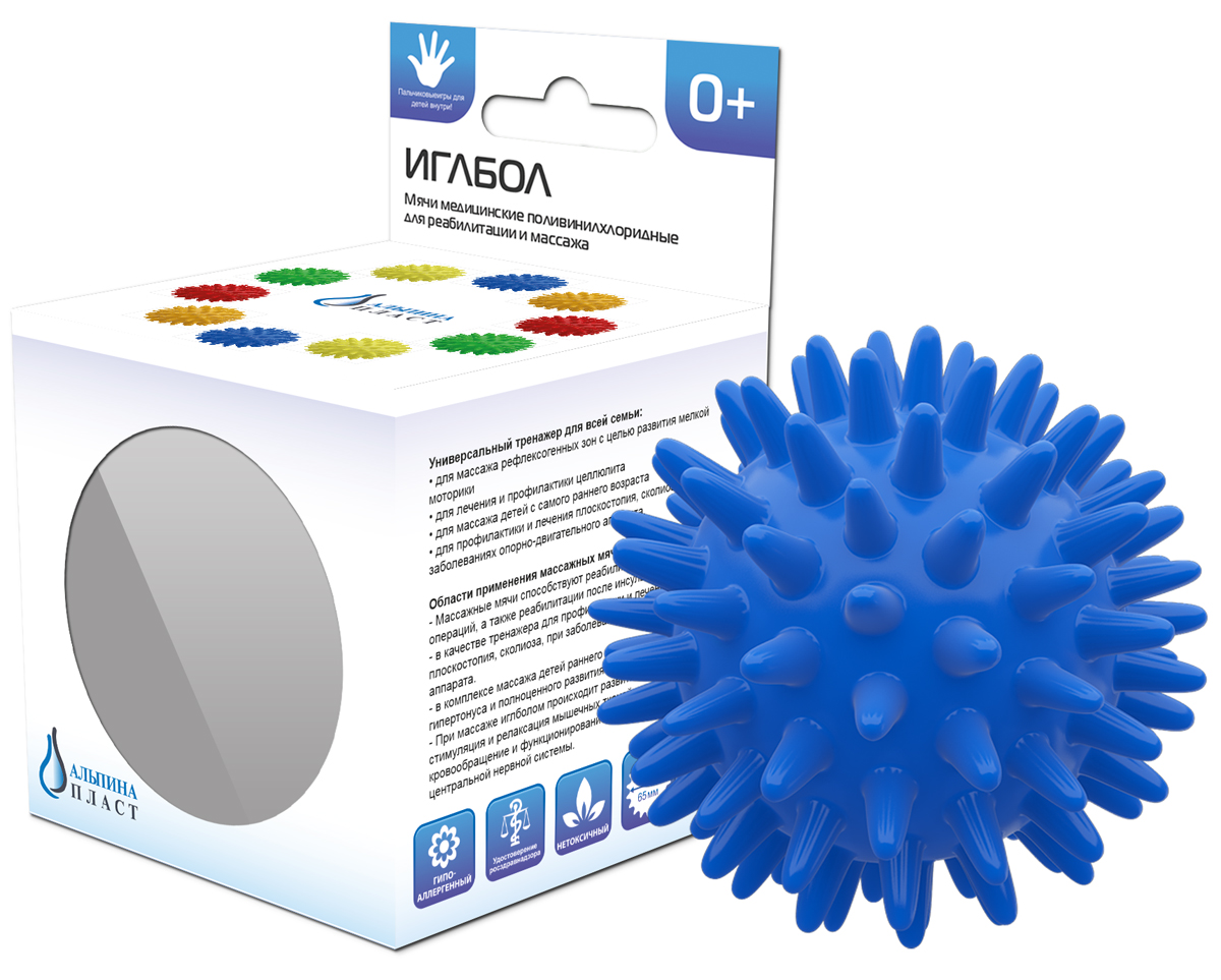 Мяч медицинский массажный Иглбол цвет синий, 6,5