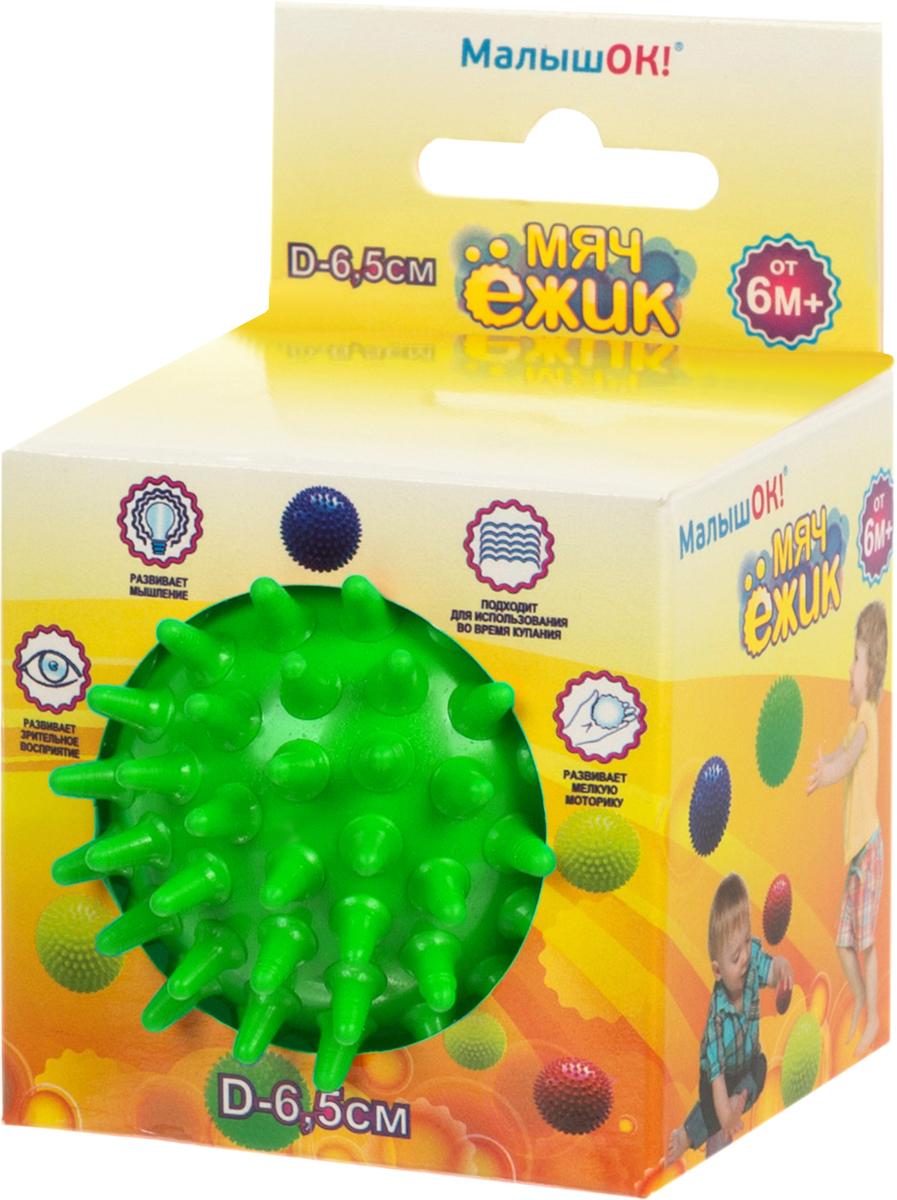 Альпина Пласт Мяч Ежик цвет зеленый, 6,5 см
