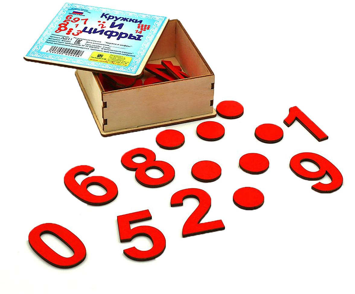 Smile Decor Обучающая игра Кружки и цифры smile decor обучающая игра секретики овощи