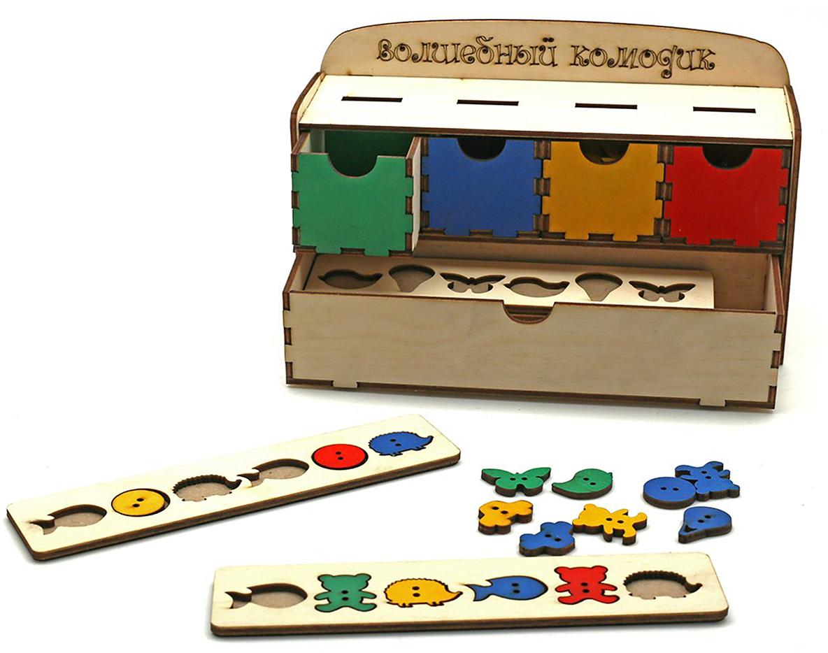 Smile Decor Обучающая игра Волшебный комодик Пуговки smile decor обучающая игра волшебный комодик