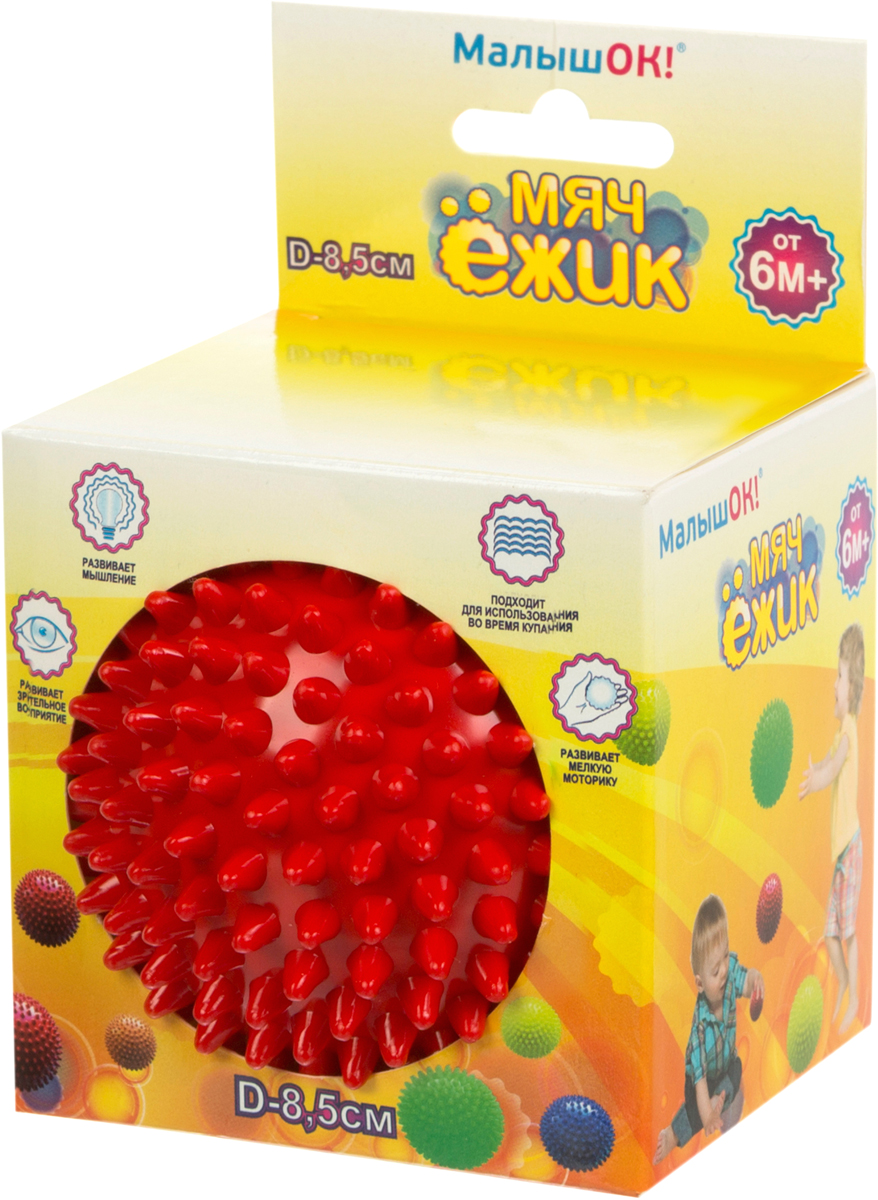 Альпина Пласт Мяч Ежик цвет красный, 8,5 см