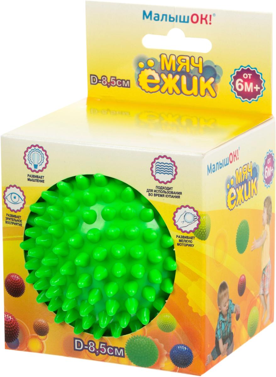Альпина Пласт Мяч Ежик цвет зеленый, 8,5 см